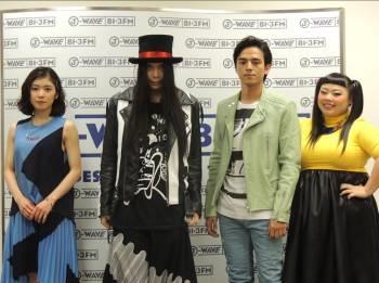 J-WAVEの新番組が4/4スタート ナビゲーターは松岡茉優、KenKen、満島真之介、渡辺直美