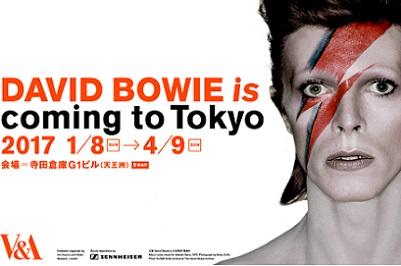 160万人動員のデヴィッド・ボウイの大回顧展 いよいよ日本上陸