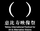 アートと映像の祭典『恵比寿映像祭』 明日スタート