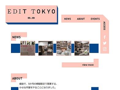 雑誌「Pen」はなぜ国際版を出版した? 日本のカルチャーを語るトークイベント