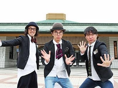 「エレ片」が相撲の聖地に! 両国国技館でコントライブ開催