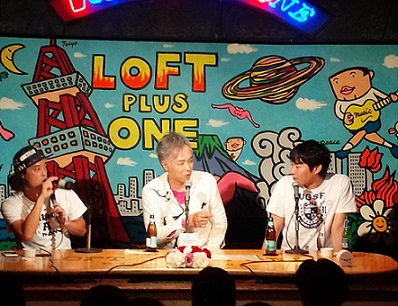 エレコミのトークイベント 50回記念で大槻ケンヂ、DJ KOOらが祝福