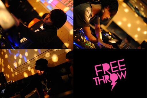 バンドを「プレゼン」するロックパーティー「FREE THROW」とは