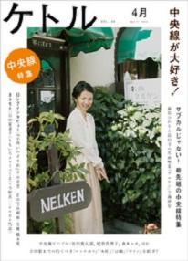 立川のランドマーク「第一デパート」 5月15日に完全閉店
