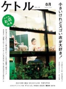 高級ブランド米「魚沼産コシヒカリ」は朝ごはんには合わない?