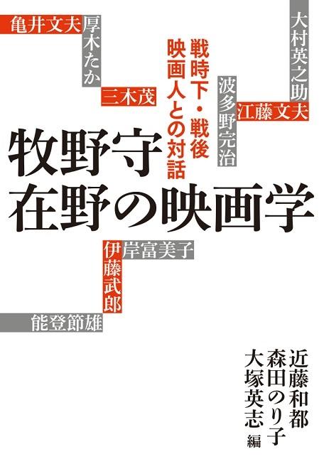 1月19日発売