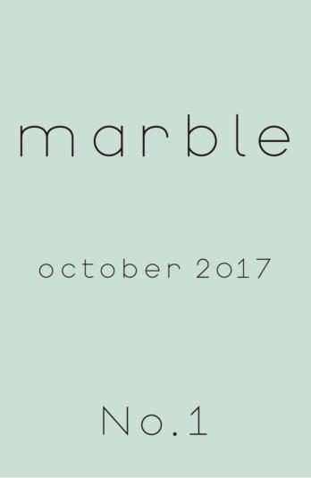 酒井若菜が編集長のWEBマガジン『marble』創刊 執筆陣に西田尚美・坂本美雨ら