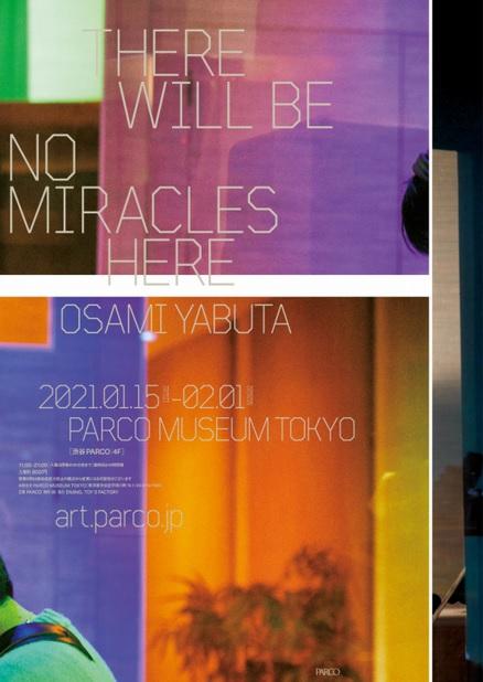 PARCO MUSEUM TOKYOにて開催