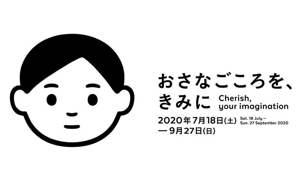 東京都現代美術館にて開催