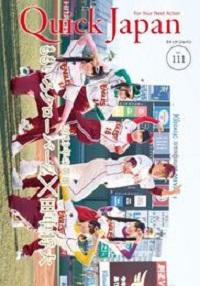 アイドリング!!!遠藤舞 「グループの新陳代謝」を考え卒業決意