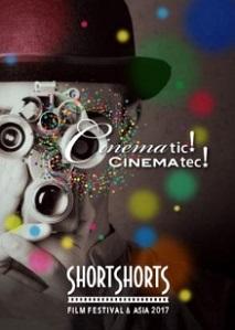 9000本から厳選された250本を紹介 国際短編映画祭『SSFF&ASIA』