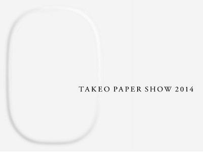 紙の展覧会「竹尾ペーパーショウ」 今年のテーマは「SUBTLE」