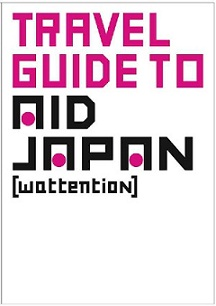 親日家の著名人が日本の名所や文化を紹介したガイドブック