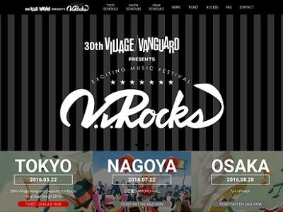 ヴィレヴァン主催のフェス「V.V.Rocks」 第1弾のテーマは「インストバンド」