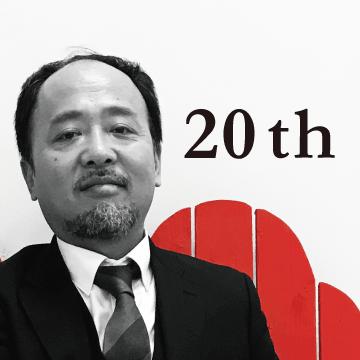 マキタスポーツ デビュー20周年記念 特設サイト