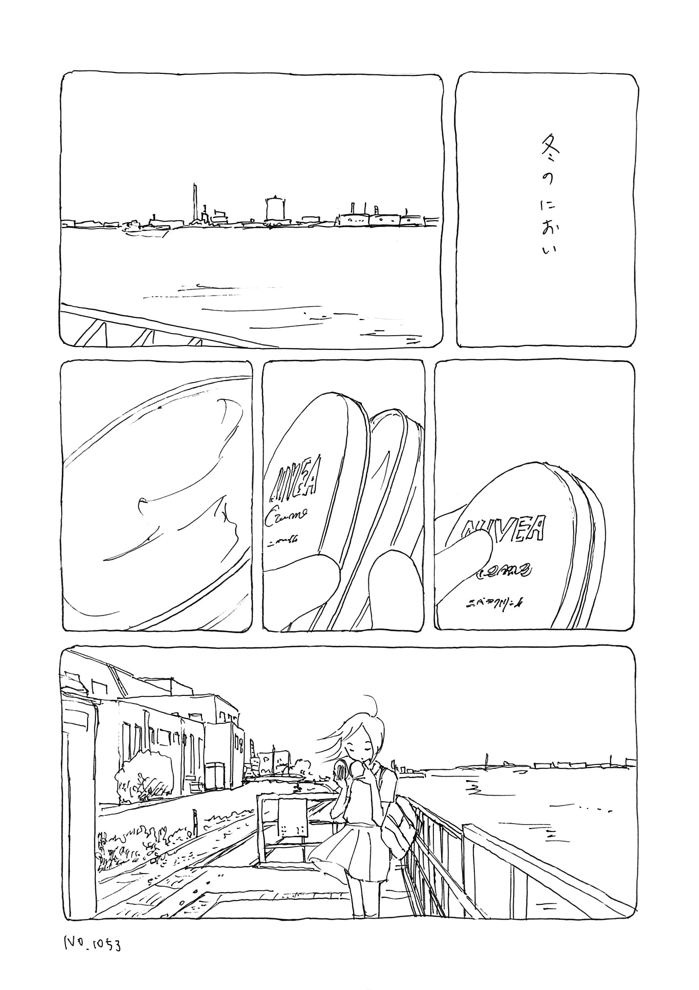 センネン画報+10years